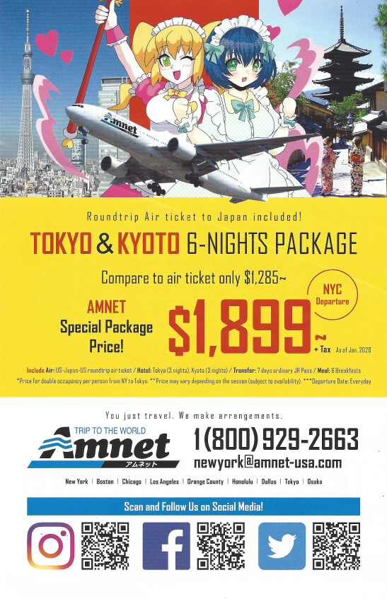 See japan and Kyoto for Less